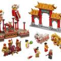 LEGO® LANZA DOS SETS DEDICADOS AL AÑO NUEVO CHINO: LA DANZA DEL LEÓN Y LA FERIA DEL TEMPLO